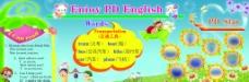 攀登英语展板图片