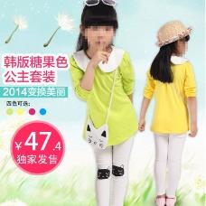 儿童童装素材