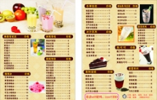 奶茶店菜单图片