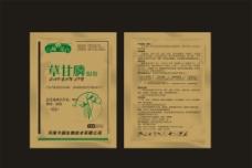 農藥袋子圖片