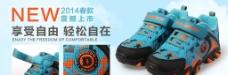 童鞋海报PSD图片