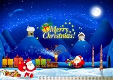 圣诞炫彩海报