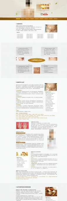 淘宝关联排版设计图片_网页界面模板_ui界面设计_图行