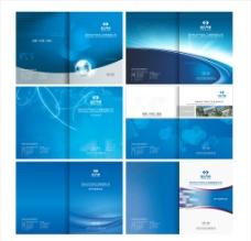 工业画册封面图片