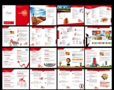 企业画册模板图片