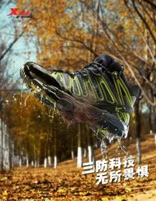 特步鞋子图片