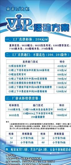 中国海军矢量图标图片