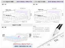 家具详情页尺寸图