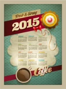 2015日历