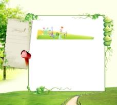 绿色庄园设计