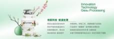 广州极速食物垃圾处理器中国风海报