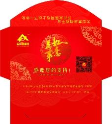 红包设计  包装设计图片