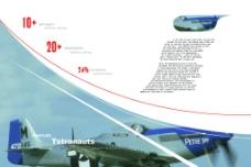 飞机广告图片