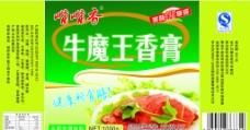 牛魔王香膏图片