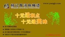 名片式宣传卡片图片