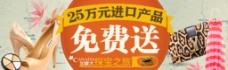 淘宝电商海报图片