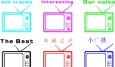 电视机相框 淘宝个性贴纸图片