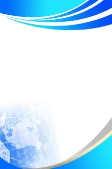 蓝色制度背景图片