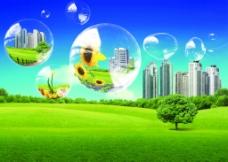 卫生城市设计图片