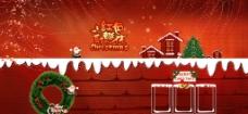 红色圣诞夜图片