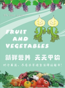 蔬菜超市CRL9格式