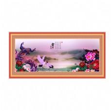 富贵吉祥中国画装饰图