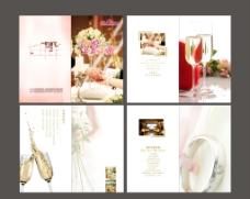 婚礼策划宣传册图片