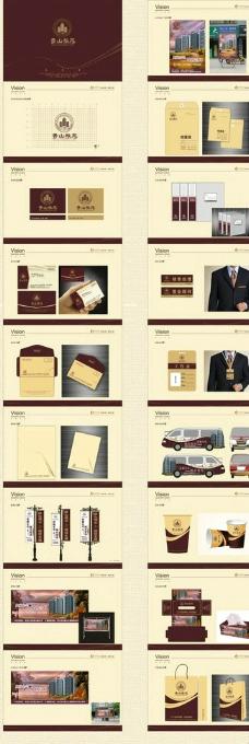 企业文化VI界面设计图片