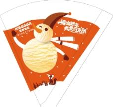 爱茜冰淇淋球图片