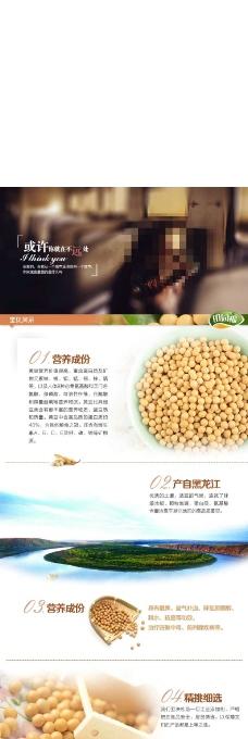 猴头菇淘宝网页