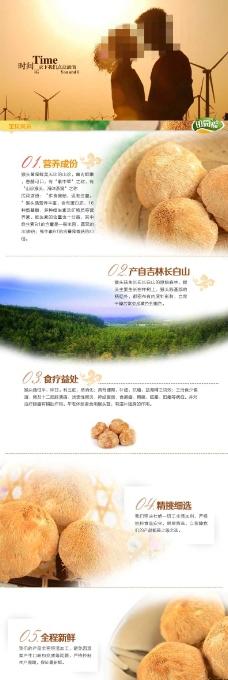 黄豆淘宝网页