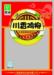 川香鸡柳图片