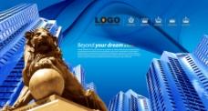 雄狮雕塑图片