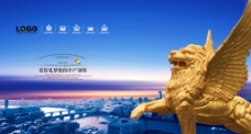 飞狮雕塑图片