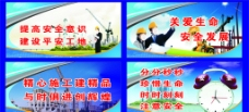 安全管理制度展板图片