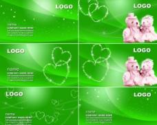 绿色的背景名片图片