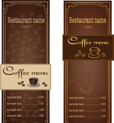 咖啡菜单图片