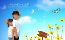 六一儿童节PSD背景素图片