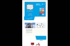彩页封套 包装设计图片