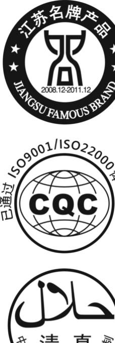 凯里汽车运输集团logo