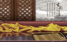 古韵传承 文化经典图片