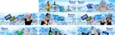 夏天冰袋广告图片