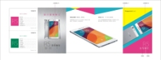 OPPO R5预订卡内页图片