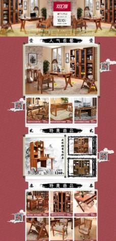 京东淘宝品牌街双十二页面装修图片