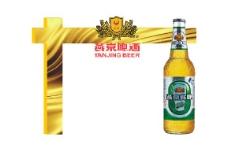 燕京啤酒造型门