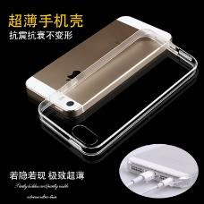 苹果5S透明手机壳主图设计