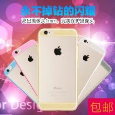 苹果手机透明壳双十二淘宝主图