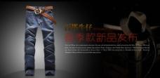牛仔裤淘宝海报图片