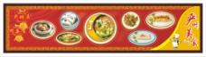 严州美食图片