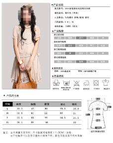 淘宝女装连衣裙修身款宝贝详情参数描述图